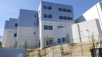 名古屋国際学園イースト・ビル
